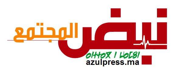 Azulpress.ma/web