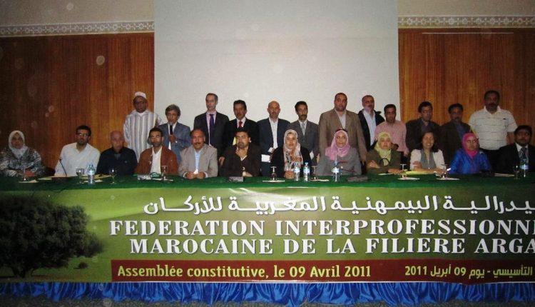 شجرة الأركان عنوان التفرد البيئي والحضاري والثقافي المغربي (2)